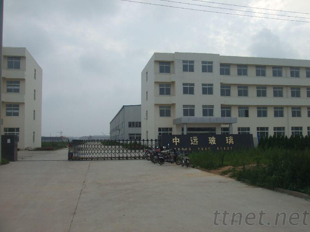 Zhongyuan Glass Industry Equipments Co., Ltd.