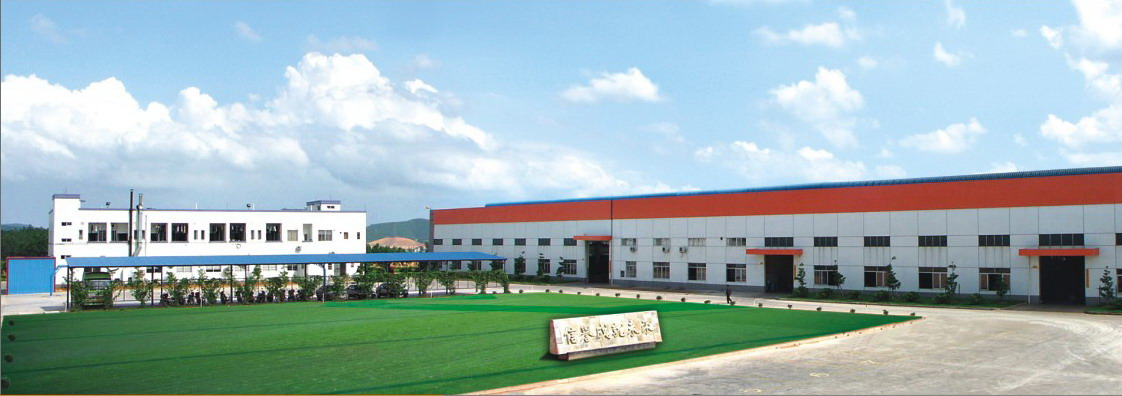 Guangdong Youway Crane Co., Ltd.
