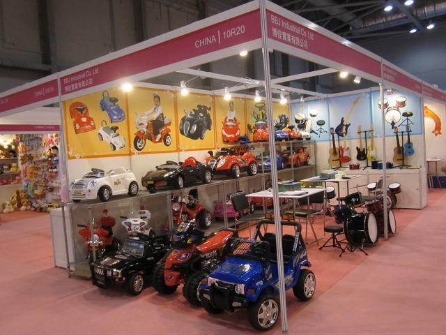 Shenzhen BBJ Toys Co., Ltd.