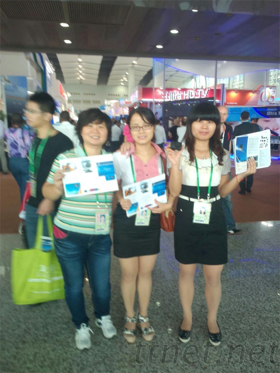 Kimjee Electronic Technology Co. Ltd