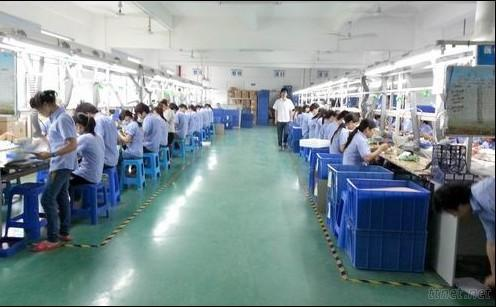 Shenzhen Jiacom Technology Co., Ltd