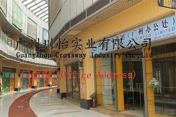 Guangzhou Crossway Industry Co., Ltd