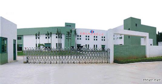 Lanmda HK Industrial Limited