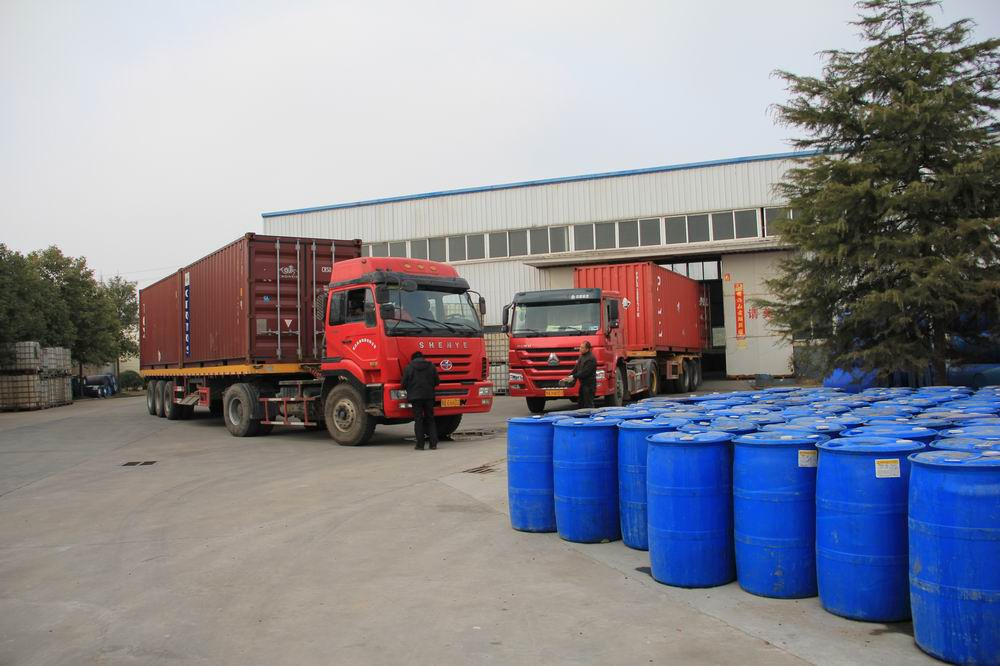 Hubei Jiayun Chemical Technology Co.,Ltd.
