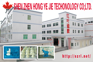 Hong Ye Silicone Rubber Manufacture