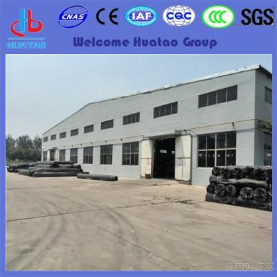 Huatao New Geo-Material Co., Ltd.