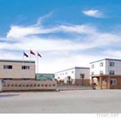 Beijing Huagen Yuanzhong International Trade Co., Ltd