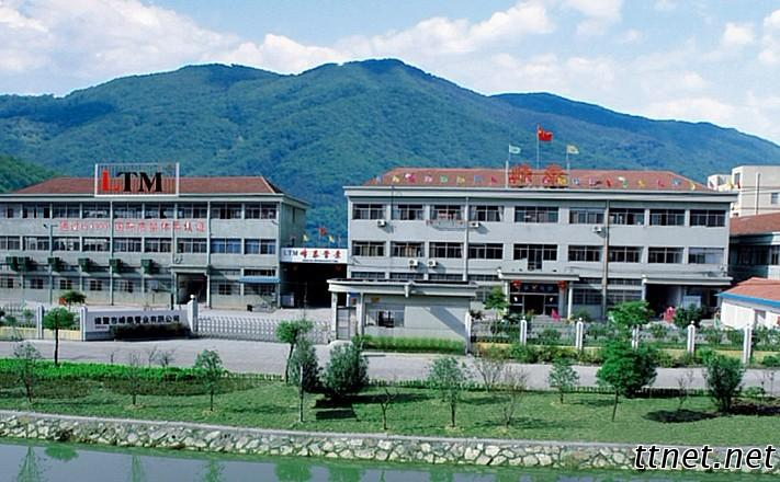 Zhuji Fengtai Pipe Manufacture Co.,Ltd.