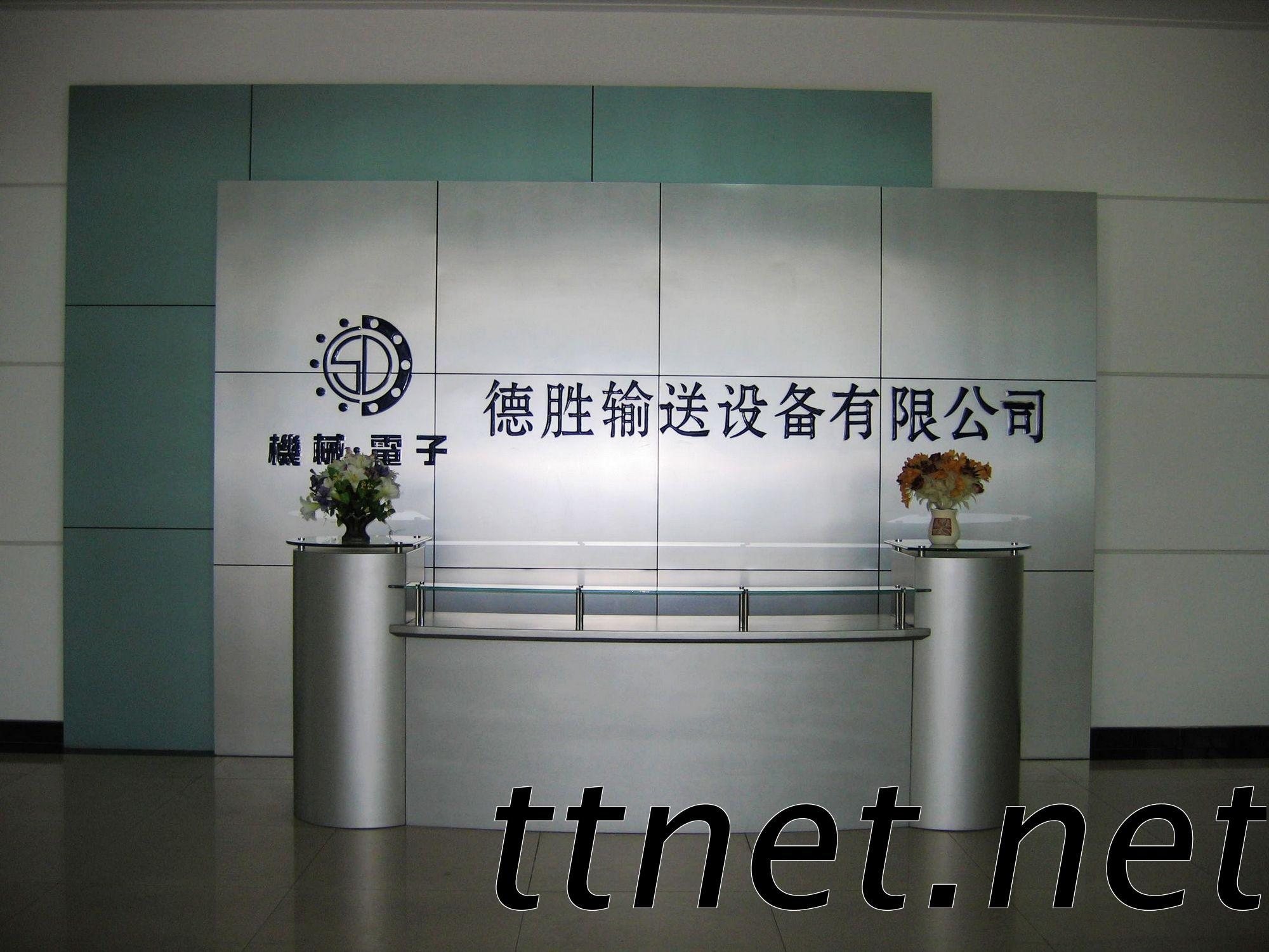 Guangzhou Kintop Conveyor Equipment Co., Ltd.