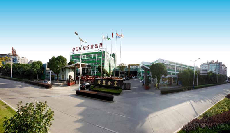 Zhejiang Xingyi Ventilator Electrical Appliance Co., Ltd