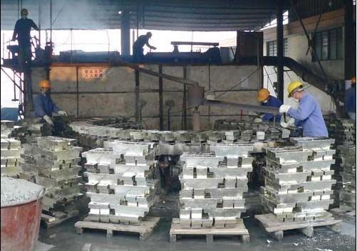 China Changjiang Nonferrous Metals Co., Ltd