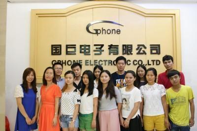 Guangzhou GuoJu Electronic Co., Ltd