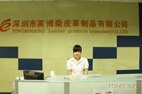 Shenzhen Yingbosang Leather Products Limited
