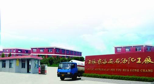 Nantong Earth Chemical Co., Ltd