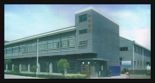 Jiashan Roncan Slide Bearing Co.,Ltd