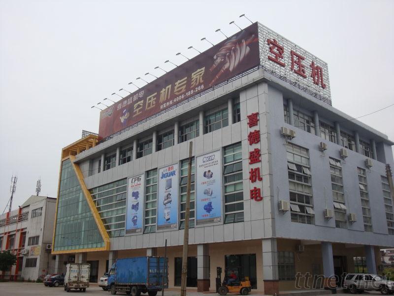 Guangdong Xidesheng Machinery Co.,Ltd