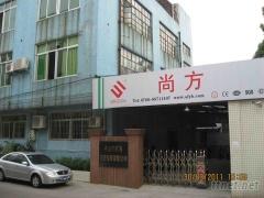 Zhongshan Shangfang Instruement Meter Co., Ltd