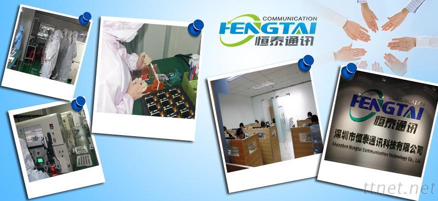 Shenzhen Hengtai Communication Technology Co., Ltd.