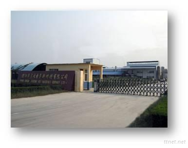 Puyang Hongda Shengdao New Materials Co.,Ltd