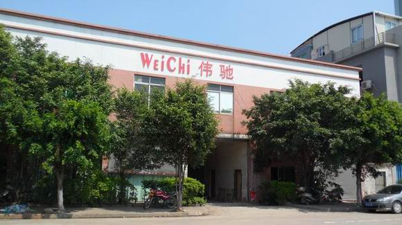 Foshan Weichi Glassl Furniture Factory