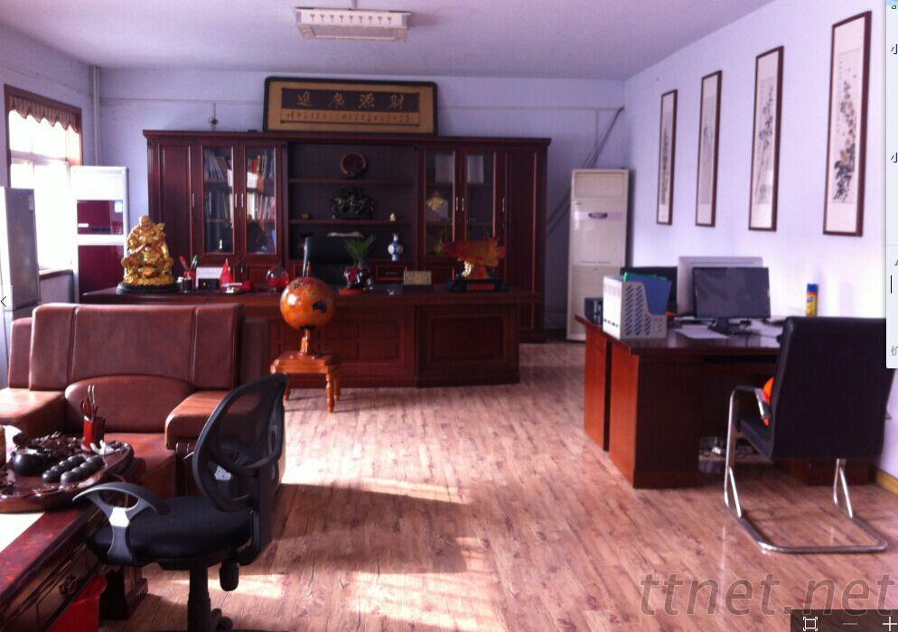 Qingdao Fuyuanju Industrial And Trading Co., LTD