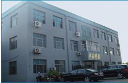 Qingdao Huachen Industrial Technology Co., Ltd.