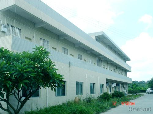 Guangdong Sanxin Technology Products Factory