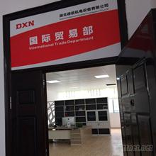 Hubei Dexin Mechanical And Electrical Equipment Co., Ltd.