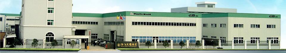 Zhejiang Daxiongplastic Mould Co.,Ltd.