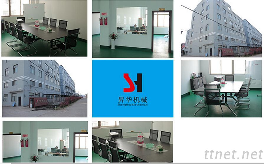 Shenghua Machinery Techinery Co., Ltd