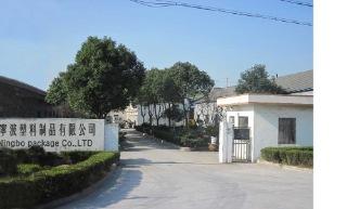 Ningbo Nice Life Trading Co.,Ltd