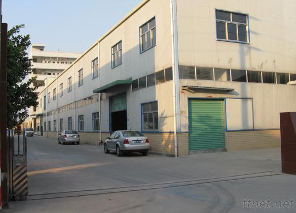 HANHE Enterprise Co.,Limited