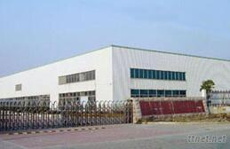 Shenzhen Phenix Tech Co., Ltd