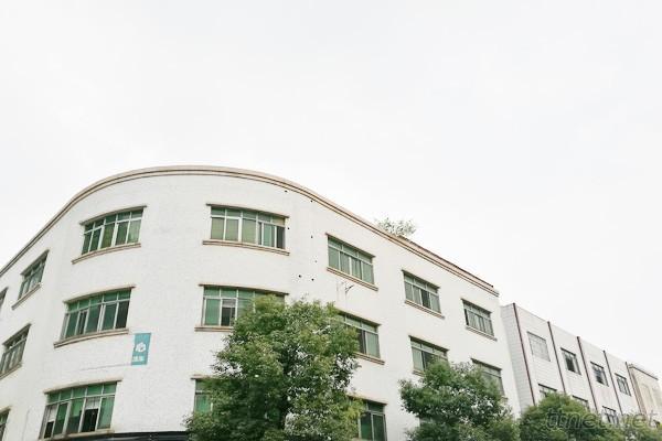 Zhongshan HD Electronic Equipment Co,.Ltd.