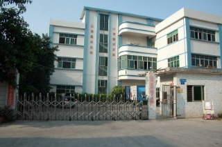 Dongguan Lianhang Decorative Materials Factory