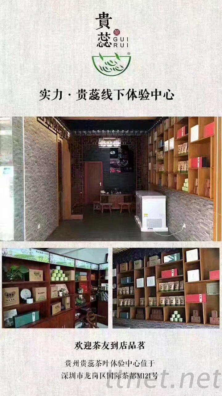 Guizhou Guirui Agricultural Development Co., Ltd