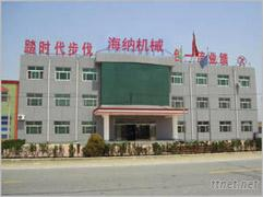 Botou Haina Machinery Manufacturing Co., Ltd.