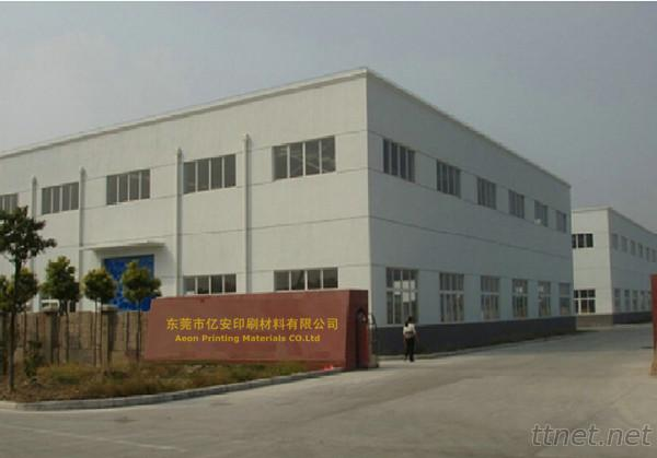 Aeon Printing Material Co., Ltd.