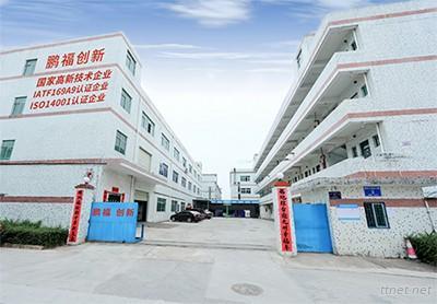 Shenzhen Pengfu Creative Metal Co.,Ltd.