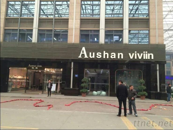 Guangzhou Aushan Viviin Co., Ltd