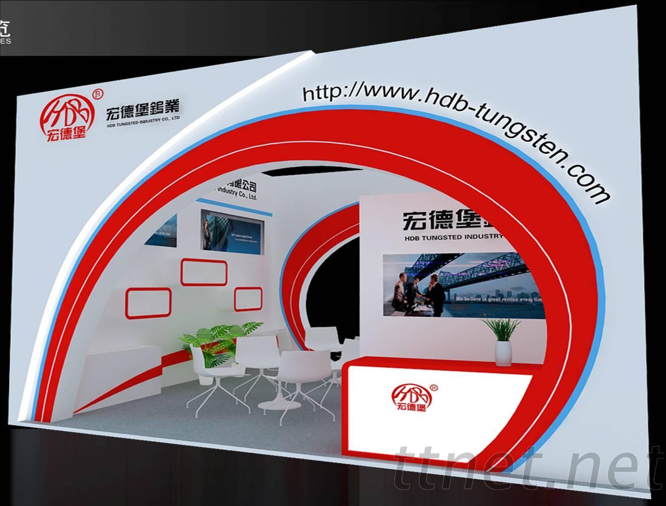 HDB Tungsten Industry Co., Ltd.