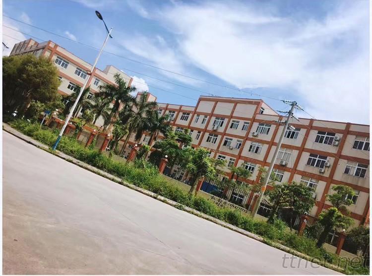 Guangzhou Yichen Biotechnology Co., Ltd