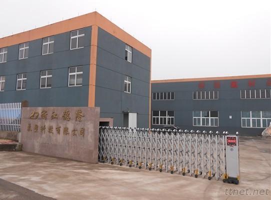 Zhejiang Delong Teflon And Plastic Technology Co., Ltd