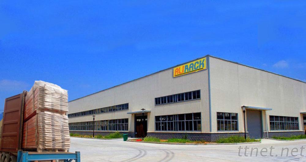 Ali Racking Co., Ltd