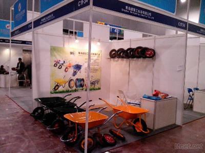 Qingdao Shengqiang Industrial Co., Ltd