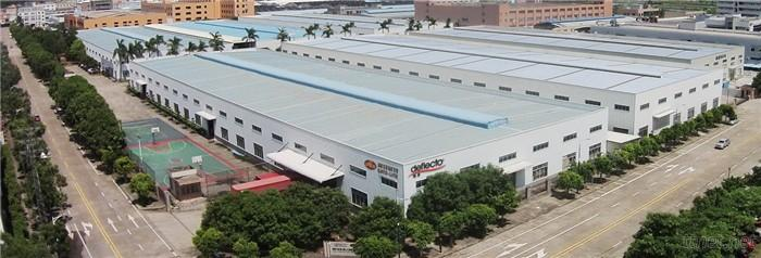 Sate-Lite Foshan Plastics Co., Ltd.
