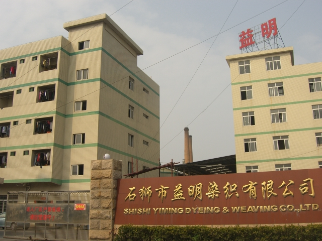 Quanzhou Yiming Light Textile Weaving Co. Ltd