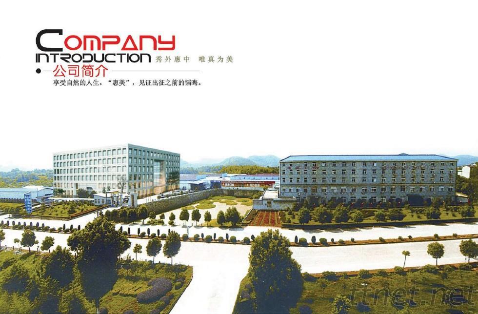 Zhejiang Huimei Industry And Trade Co.,Ltd