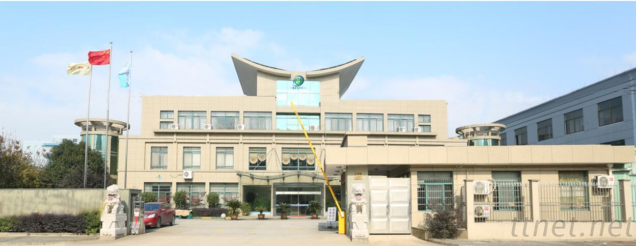 Ningbo Besty Aluminium Foil Products Co., Ltd.