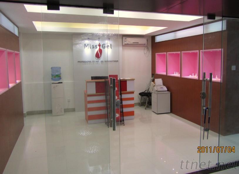 Office (Guang zhou)